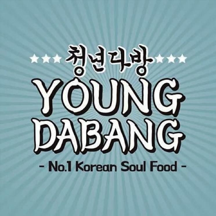 Young-Dabang-2-Xtraordinary-Tv